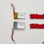 Lipo micro connecteur 3,7v 150mah