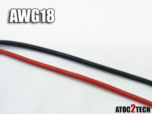 cable AWG18 pour drone RC