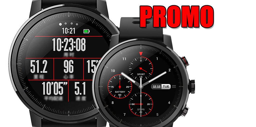 Vente flash : la montre tactile Xiaomi Stratos à 152 € ⌚